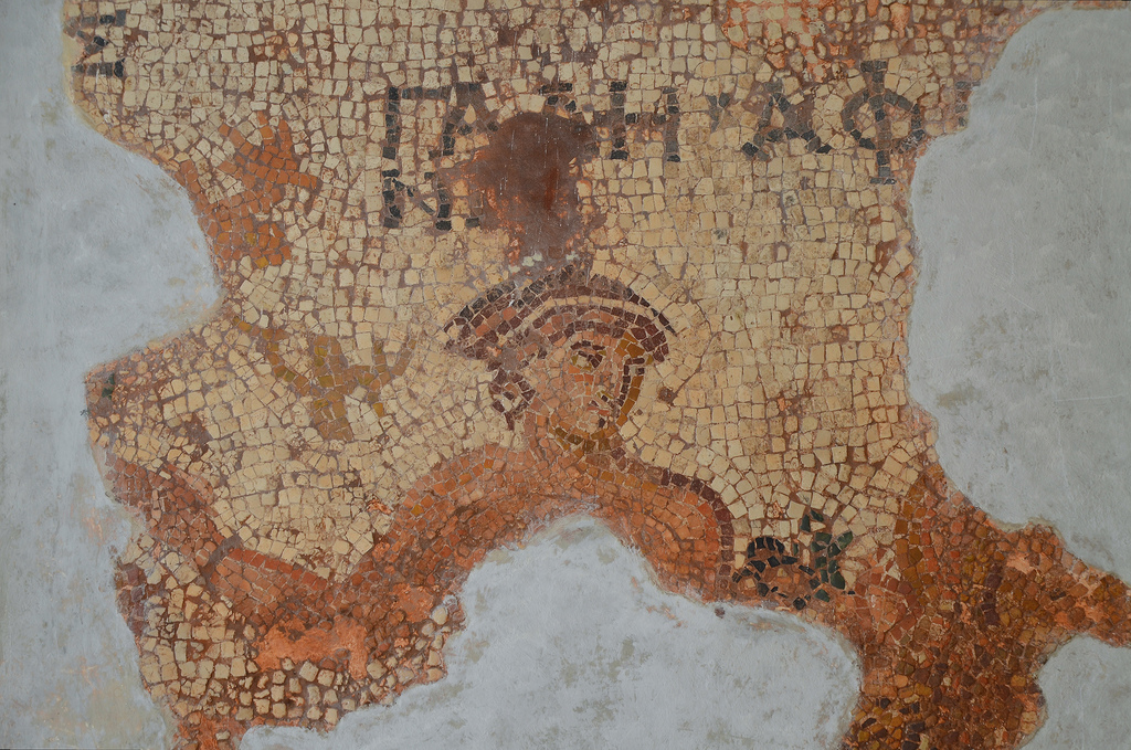 Mosaic depicting Aphrodite, from the east Bouleuterion, 2nd century AD (Aphrodisias Museum)