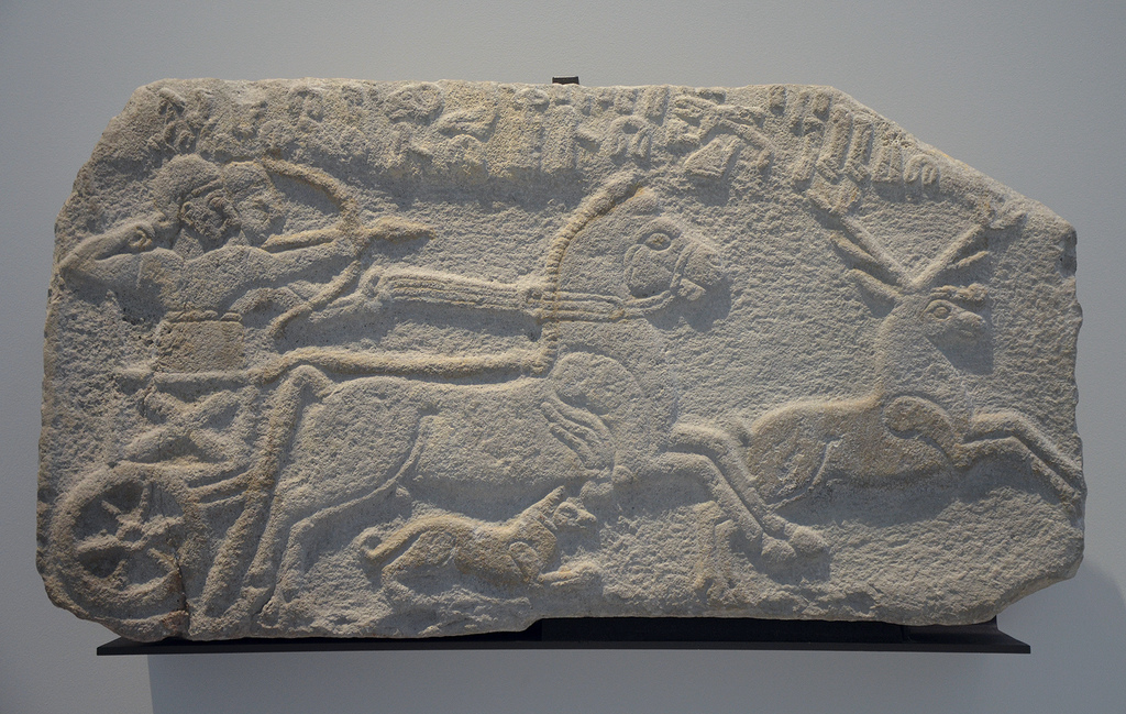 Relief depicting a hunting scene in a chariot which decorated a wall in the palace of Maradesh, king of Melid, Neo-Hittite period, 9th century BC, from Malatya (Turkey).
