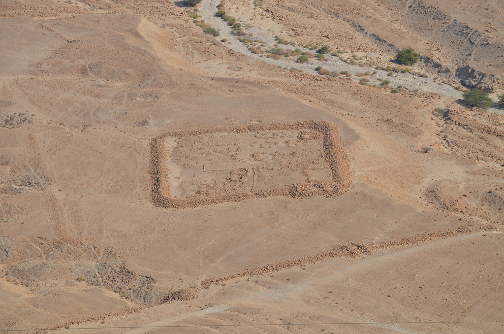 Remnants of Camp C, one of several legionary camps just outside the circumvallation wall around Masada seen from the hilltop.