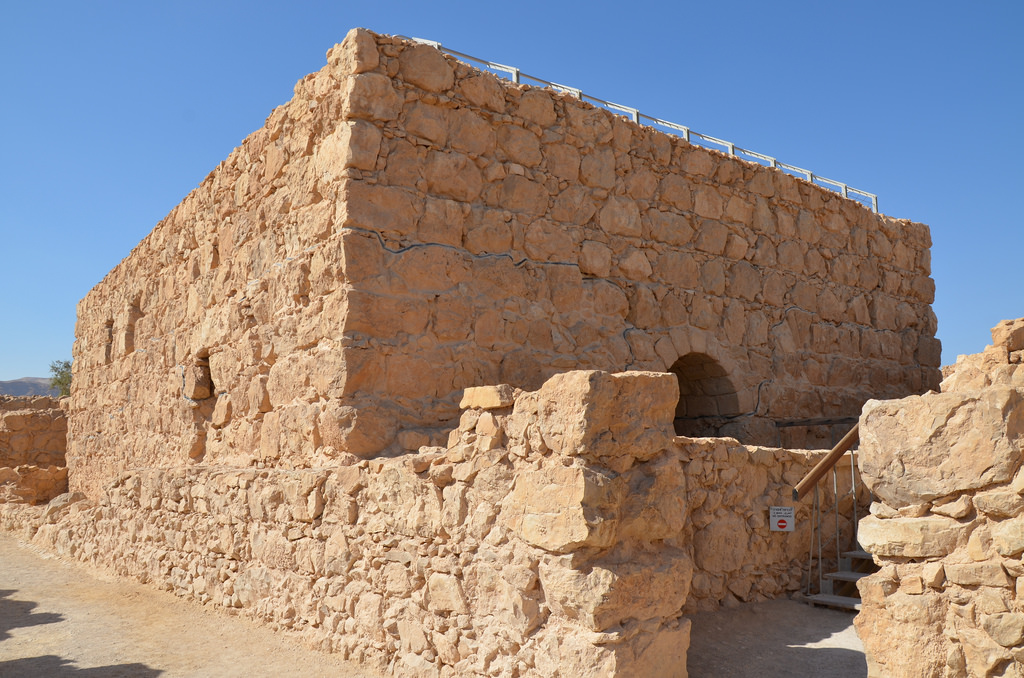 Herod's large bathhouse located on the north side of the plateau. It is composed of several rooms - a cold, warm and hot baths, and dressing room.