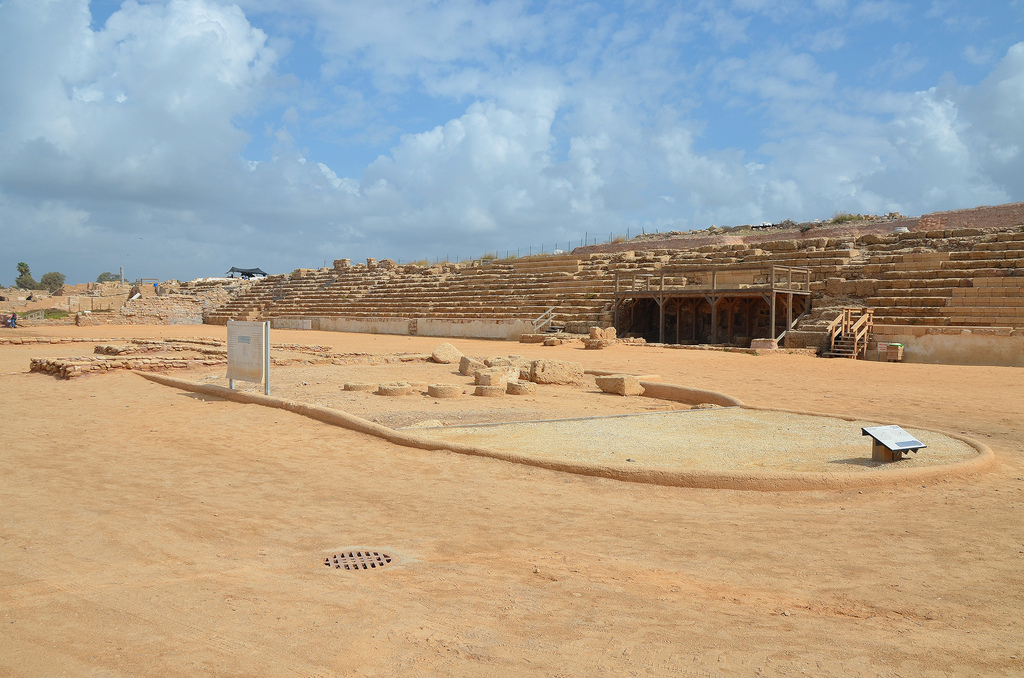 The Hippodrome was 300 metres long and fifty metres wide and may have had as many as 15,000 seats in Herod's day.