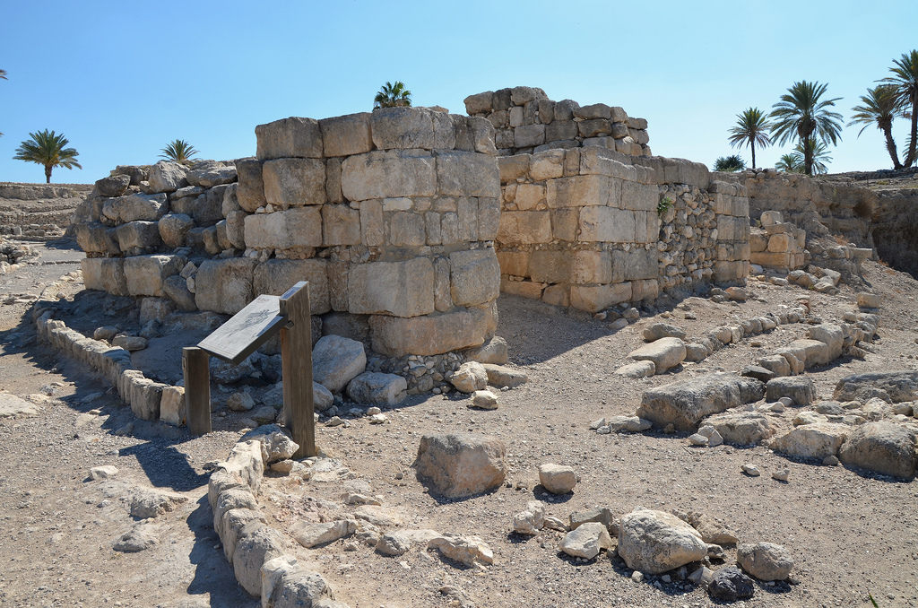 The Israelite Gate city gate dating to the Iron Age period (9-10th century BC). This gate was built by King Solomon (10th century BC) according to some scholars) or Ahab (9th century BC) or Jeroboam II (9th century BC).