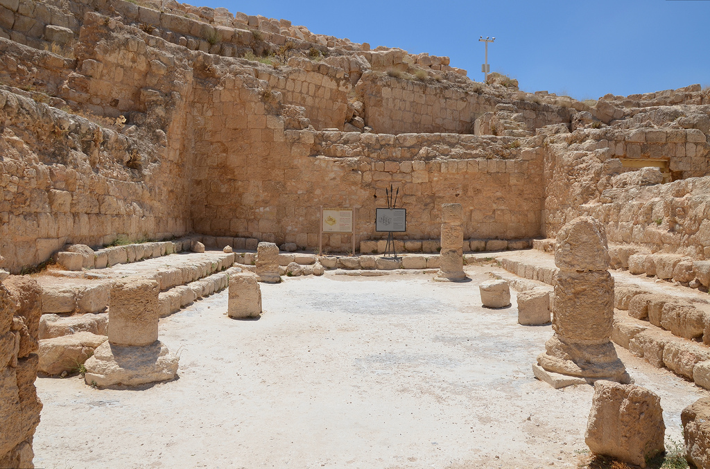The reception room (triclinium) on the southwestern side of the palace used for banquets. During the Jewish revolts the reception hall was turned into a synagogue and benches were built along its walls.