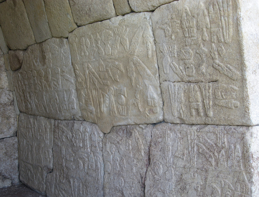 Luwian hieroglyphs inscription commissioned by the Great King Suppiluliuma II on the right-hand wall of the chamber.