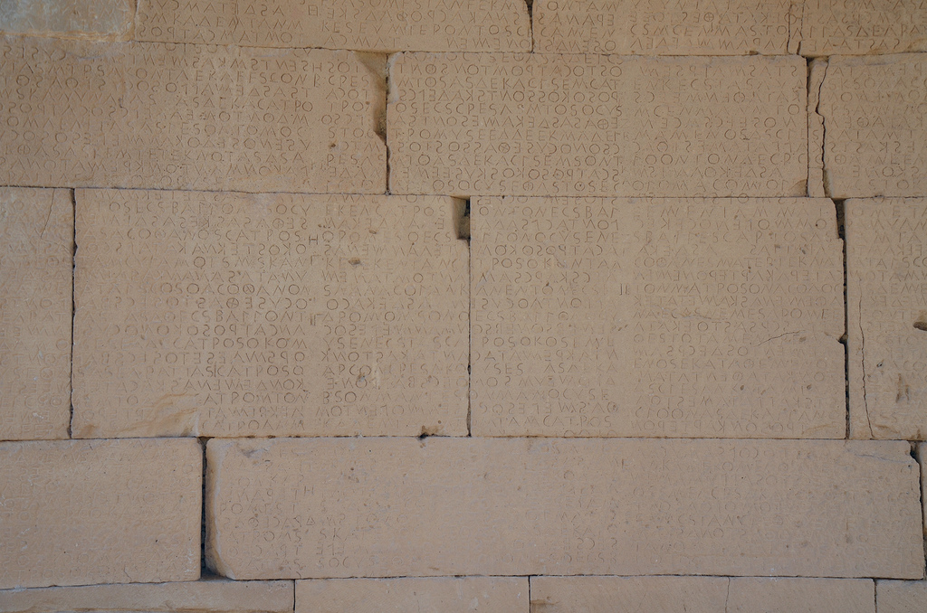 The Law Code of Gortyn dated to the early 5th century BC.